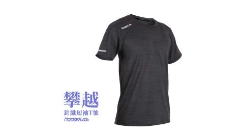 HODARLA 男-攀越針織短袖T恤-台灣製 短T 短袖上衣 慢跑 路跑 麻花黑@3147301@