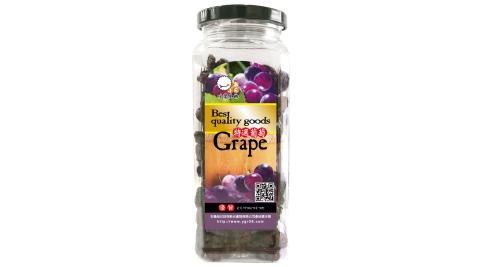 味覺生機無籽葡萄乾方罐6罐330g罐