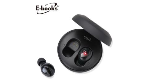 【E-books】SS10 真無線微型藍牙5.0耳機