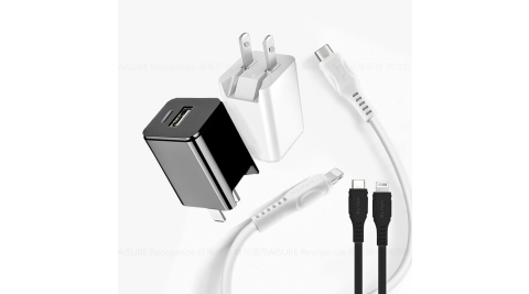 MyStyle PD(Type-C輸出)閃充+QC3.0 雙孔閃充組(配MFI認證C to Lightning線2米)for iphone11/Xs/XR