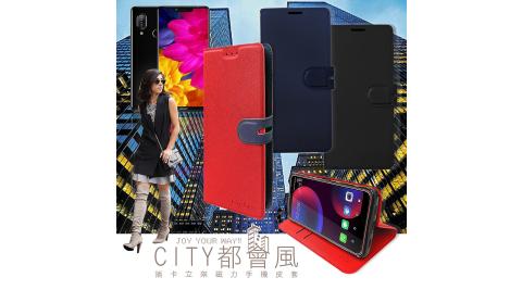 CITY都會風 夏普 SHARP AQUOS S3 插卡立架磁力手機皮套 有吊飾孔