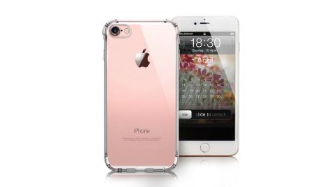 Xmart for iPhone SE2/iPhone 8/ i7 4.7吋 清透高質感TPU+PC手機保護殼-白