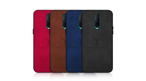 VXTRA for OPPO R17 Pro 北歐鹿紋防滑手機殼 有吊飾孔