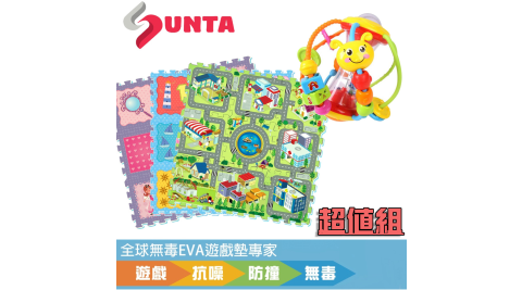 《SUNTA拼接樂扣墊11款可選》 EVA樂扣遊戲墊+多功能趣味轉轉球 超值組