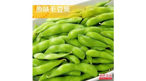 《禎祥食品》鹽味毛豆莢 (300g/包,共六包)