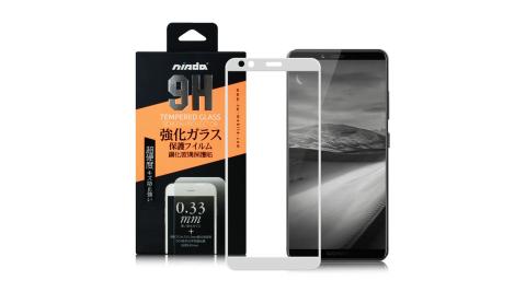 NISDA InFocus M7s 滿版鋼化0.33mm玻璃保護貼-白