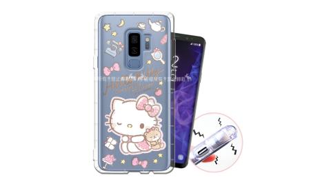三麗鷗授權 Hello Kitty凱蒂貓 Samsung Galaxy S9+ / S9 Plus 甜蜜系列彩繪空壓殼(小熊) 有吊飾孔