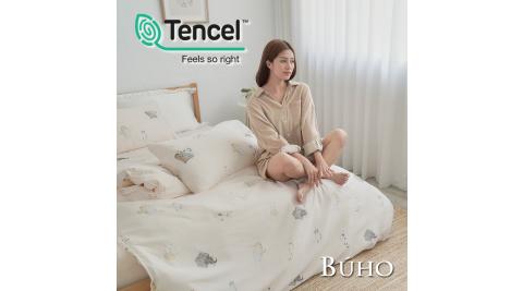 BUHO《喵喵日常》舒涼TENCEL天絲單人二件式床包枕套組