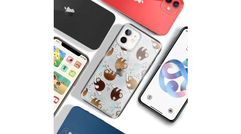 MOOTUN for iPhone 12 mini 5.4吋 防護晶透保護殼 - 小樹懶