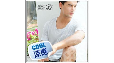 【瑞多仕-RATOPS】男款 Coolmax 圓領快乾排汗內衣.吸濕.快乾.抗UV.降溫.隔熱/銀灰 DE7001 B