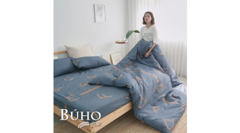 BUHO《放克節奏》雙人加大三件式床包枕套組