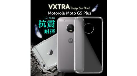 VXTRA Motorola Moto G5 Plus 5.2吋 防摔抗震氣墊保護殼 手機殼