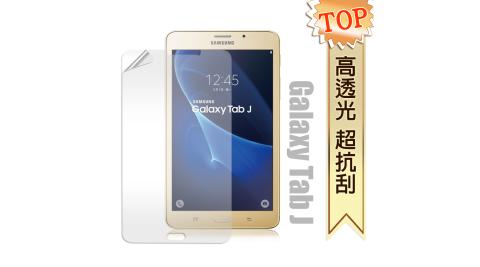 三星 Samsung Galaxy Tab J 7.0 / T285 高透光亮面耐磨保護貼 保護膜