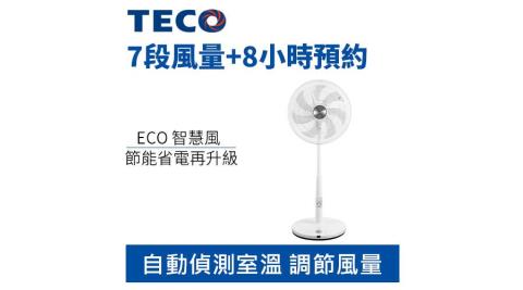 TECO 東元 XA1439BRD 14吋 DC馬達 ECO 遙控 立扇