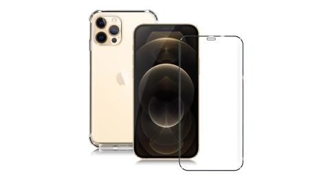CITY for iPhone 12 Pro Max 6.7吋 軍規5D防摔手機殼+滿版玻璃組合