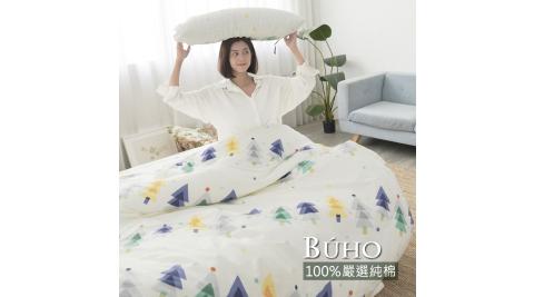 BUHO《彩色森城》天然嚴選純棉雙人四件式兩用被床包組
