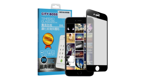 CITYBOSS for iPhone 6s /iPhone 6 霧面防眩鋼化玻璃保護貼-黑