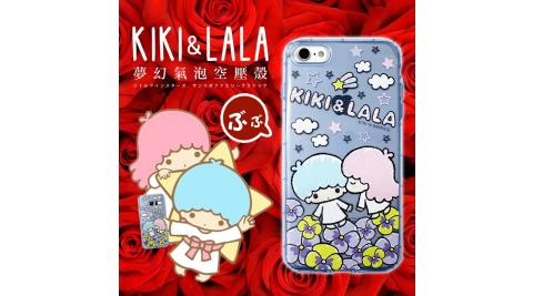 三麗鷗授權正版 KiKi&LaLa雙子星 iPhone 7 4.7吋 夢幻氣泡空壓防震殼(雙子花朵)