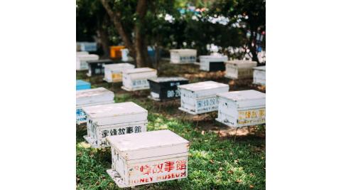 雲林古坑-蜜蜂故事館(四季花釀花果茶DIY)
