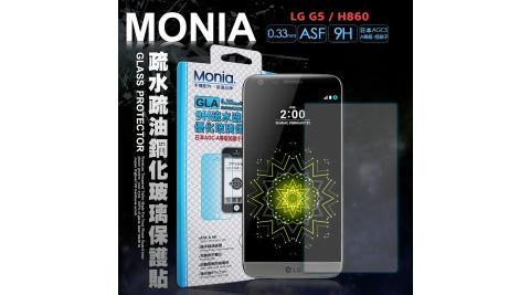 MONIA 樂金 LG G5 H860 5.3吋 日本頂級疏水疏油9H鋼化玻璃膜