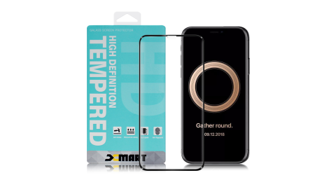 Xmart for iPhone11 Pro Max / iPhone Xs Max 用 高透光2.5D滿版玻璃貼- 黑 2入