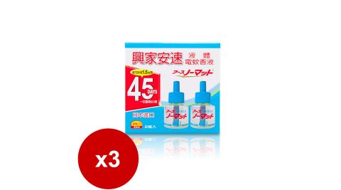 興家安速 液體電蚊香液42ml (2入裝) *3組