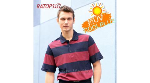 【瑞多仕 RATOPS】COOLMAX 男款 輕量透氣短袖POLO衫.運動休閒衫.防晒衣.排汗衣 / DB8520 深藍/酒紅
