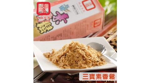 《源順》三寶素香鬆(280公克x兩盒)
