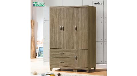 IHouse-亞瑟 木心板緩衝4x6尺衣櫥