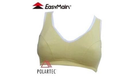 【EasyMain 衣力美】M001/ME00001 頂級彈性快乾運動胸衣(寬肩帶) 黃/運動內衣/寬肩帶/吸濕排汗/台灣製