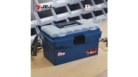 【日本JEJ】日本製 海力士360型兩用三層分隔PP工具箱(37.5x22.3x20.8cm) (可手提&肩揹)