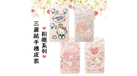 三麗鷗授權 Hello Kitty/雙子星/美樂蒂 三星 Samsung Galaxy A70 粉嫩系列彩繪磁力皮套
