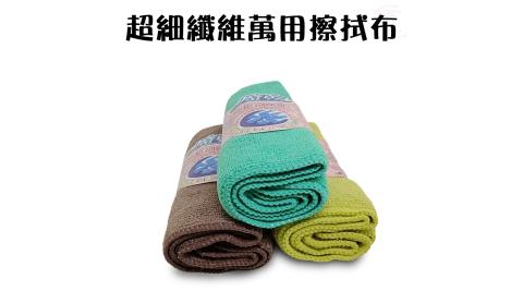 正開纖纖維強效吸水萬用擦拭布1包6入/30x32cm/隨機色/SGS認證/intertek認證