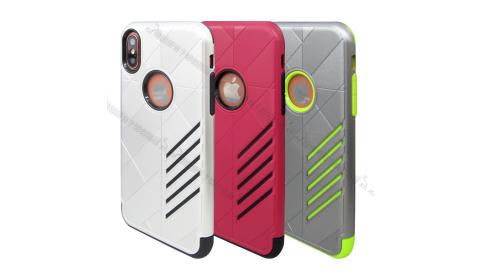 VXTRA 神盾 iPhone X / iPhoneX  防滑雙料手機殼 保護殼