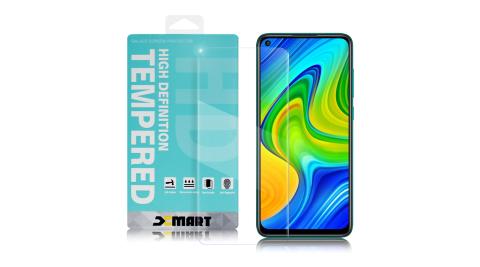Xmart for 紅米 NOTE 9 薄型9H鋼化玻璃保護貼-非滿版