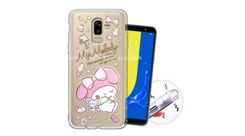 三麗鷗授權 My Melody美樂蒂 三星Samsung Galaxy J8 甜蜜系列彩繪空壓殼(小老鼠)有吊飾孔