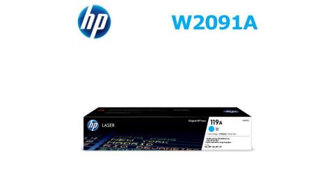 HP 119A 原廠藍色碳粉匣 W2091A