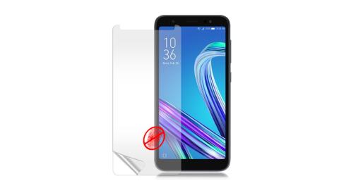 Monia 華碩 ASUS ZenFone Live (L1) ZA550KL 防眩光霧面耐磨保護貼 保護膜