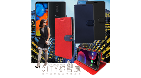CITY都會風 LG Q Stylus+ (Q710) 插卡立架磁力手機皮套 有吊飾孔