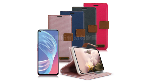 Xmart for OPPO A73 5G 度假浪漫風支架皮套