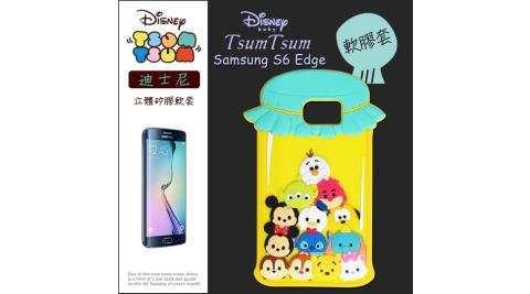 TSUM TSUM ★ 迪士尼正版授權 三星 Samsung Galaxy S6 Edge 立體手機軟膠套(罐子)