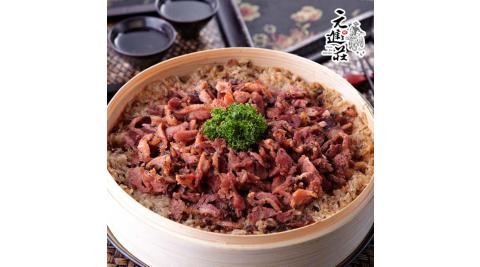 預購《元進莊》賞荷油飯 (1000g/份)