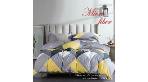 《DUYAN 竹漾》台灣製天絲絨雙人床包三件組- 諾瓦拉之心