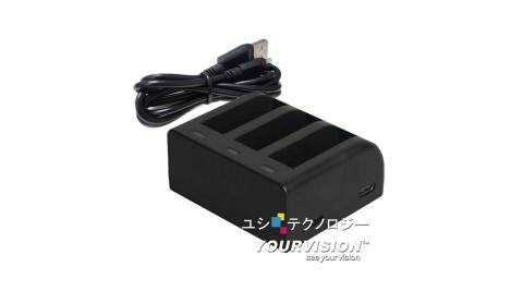 GoPro Fusion 副廠 三電池充電器 三電池座充 充電座