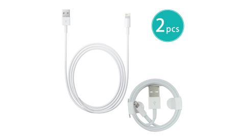 【2入組】Apple適用 Lightning 8pin 電源連接傳輸線 1M (新款包裝)