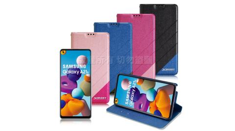 Xmartfor三星SamsungGalaxyA21s完美拼色磁扣皮套