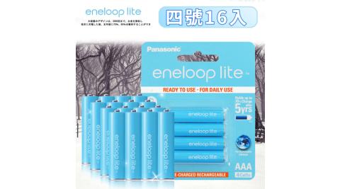 國際牌公司貨 贈電池盒藍鑽輕量版 Panasonic eneloop lite 低自放4號充電電池BK-4LCCE(16顆入)