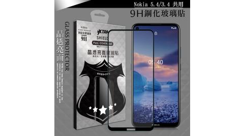 VXTRA 全膠貼合 Nokia 5.4/Nokia 3.4 共用 滿版疏水疏油9H鋼化頂級玻璃膜(黑)