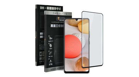 Xmart 防指紋霧面滿版玻璃貼 for 三星 Samsung Galaxy A42 5G 使用-黑