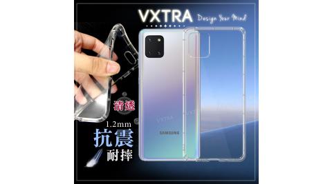 VXTRA 三星 Samsung Galaxy Note10 Lite 防摔抗震氣墊保護殼 手機殼